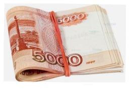 Внимание! ДАРИМ 5000 рублей!